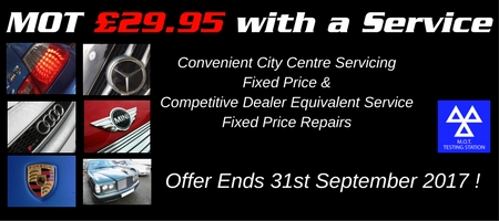 MOT only £29.95 with a service at STR Service Centre, Norwich